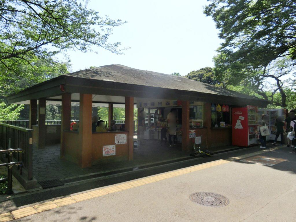 三ツ池公園19