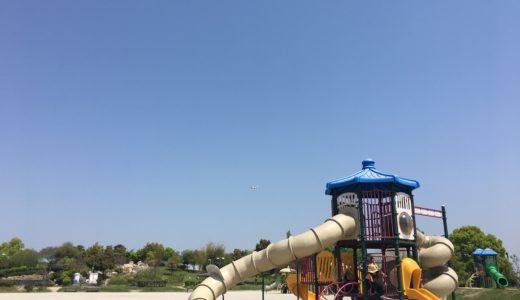 愛知県【神明公園/航空館boon】大型遊具・水遊びが出来て飛行機も見学OK!
