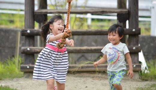 横浜市旭区・瀬谷区・保土ヶ谷区・泉区・南区のおすすめ公園8選|遊具が豊富で子供と楽しめる公園を厳選!