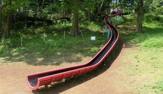 横浜【県立三ッ池公園】桜/プール/水遊び/長ロング滑り台がおすすめ