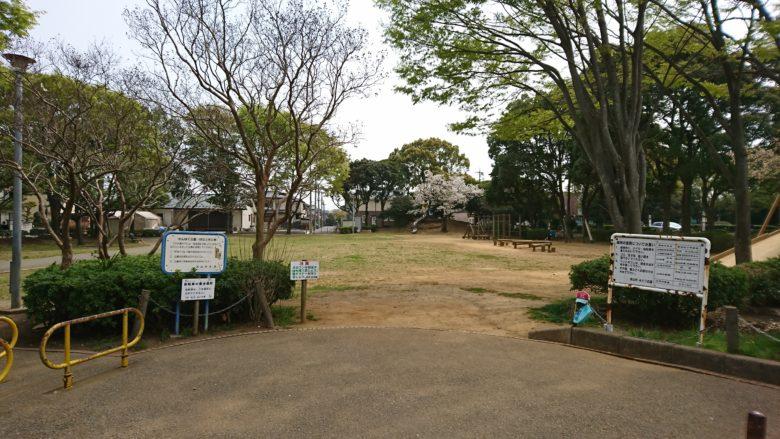 流山市わんぱく公園/ふれあい公園は遊具/ボール遊びOKでおすすめ