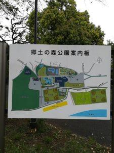 交通遊園1