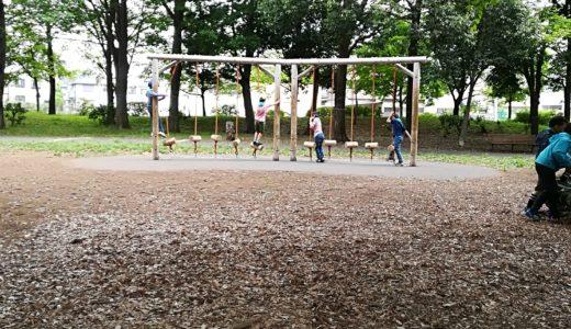 府中の森公園4