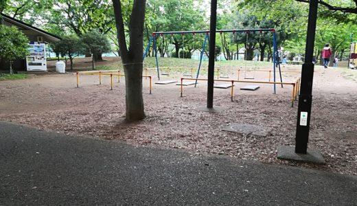 府中の森公園3