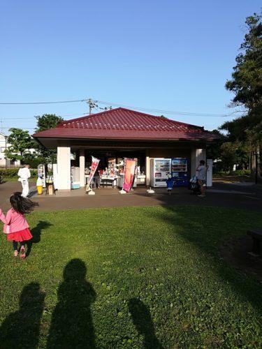野川公園4