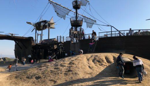 【筑紫野市総合公園】巨大海賊船/超ロング滑り台/アスレチックがおすすめ