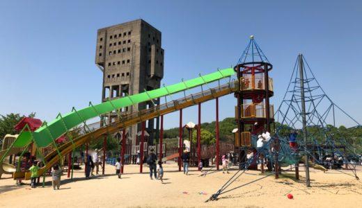 福岡県糟屋郡志免町のおすすめ公園「シーメイト内なかよしパーク」