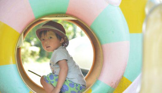福岡県遠賀町・飯塚市・芦屋町の子供におすすめの遊具が充実した公園3選