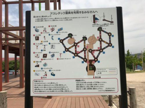 豊田スタジアム中央公園6