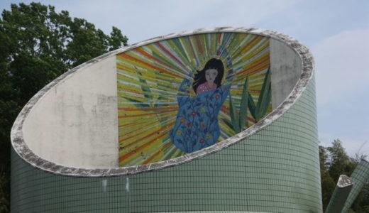 竹取公園(竹取物語ゆかりの地)そり滑り・ローラ滑り台などの遊具もおすすめ!