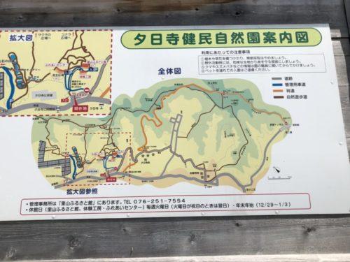 夕日寺県民自然園1