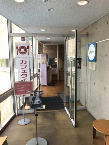 愛知県児童総合センター2