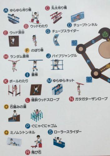 豊田スタジアム中央公園7