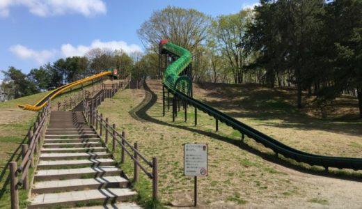 札幌|月寒公園|桜スポット♪ロング滑り台にアスレチック遊具が楽しい公園!
