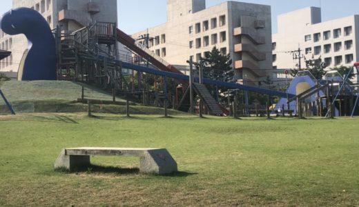 内灘町|ハマナス恐竜公園|巨大恐竜にローラー滑り台!アスレチック遊具♪駐車場有り!