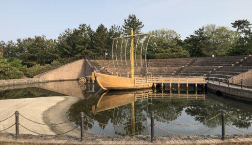 本物の船が見れる!金沢市大野お台場公園|大型船がシンボルの公園