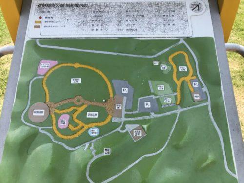 佐野植物公園1