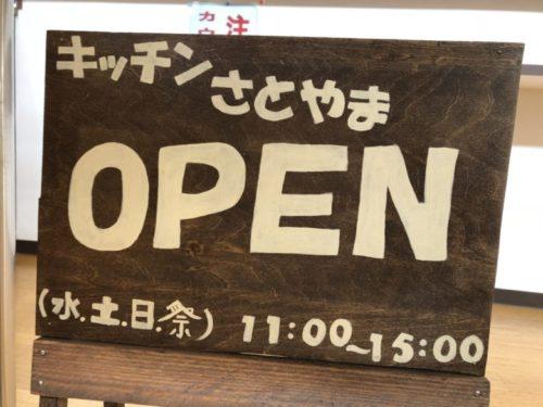 茅ヶ崎里山公園9