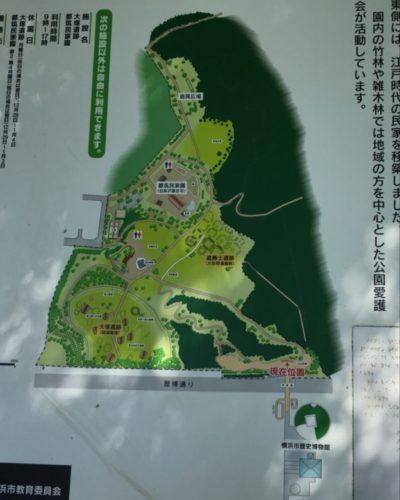 大塚歳勝土遺跡公園1
