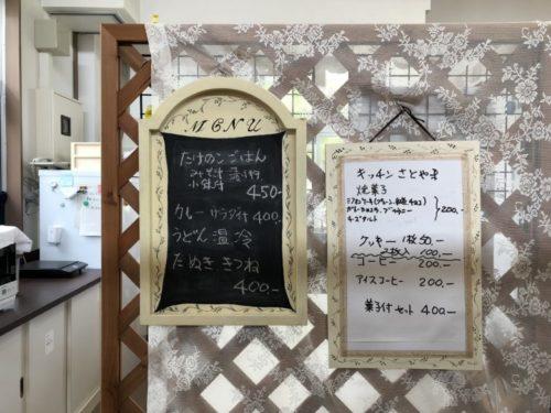 茅ヶ崎里山公園12