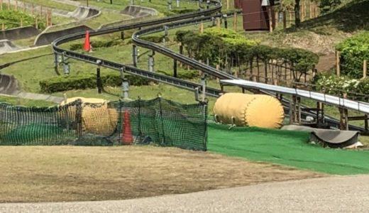 金沢|内川スポーツ広場|遊具は?乗り物豊富♪バーベキューも水遊びもできるよ♪