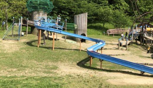 糟屋郡・古賀市のロング・ローラーすべり台がある公園3選¦子供におすすめ♪
