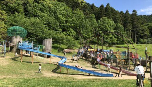 福岡県糟屋郡【カブトの森公園】ローラー滑り台にアスレチック♪駐車場は?