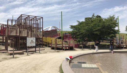 豊田市中央公園(豊田スタジアム)のアスレチック遊具がすごい!水遊びも出来る♪