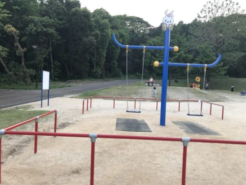地獄公園5