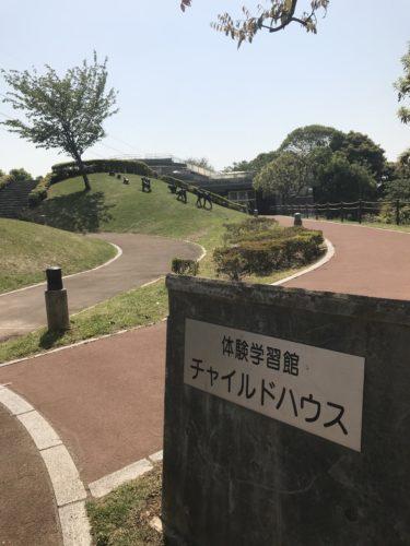 上野の森公園7