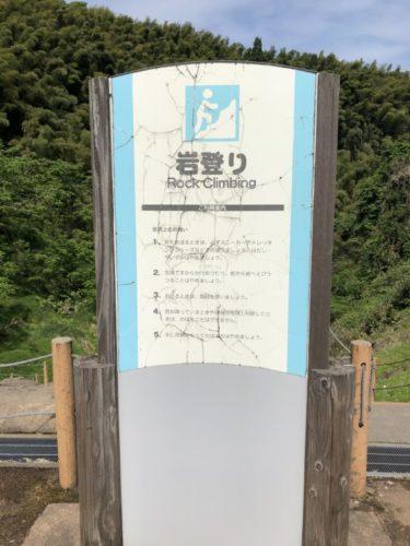内川スポーツ広場36