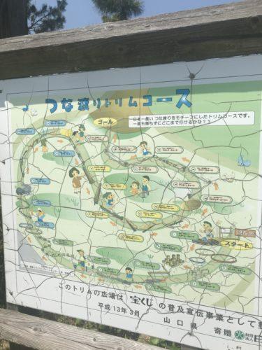 きらら博記念公園4