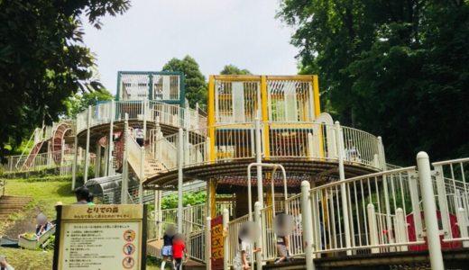 横浜こども自然公園|巨大遊具|ホタル観賞|バーベキュー♪|駐車場は?