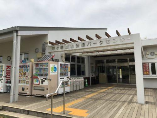 茅ヶ崎里山公園10