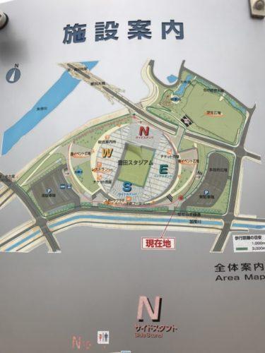 豊田スタジアム中央公園1