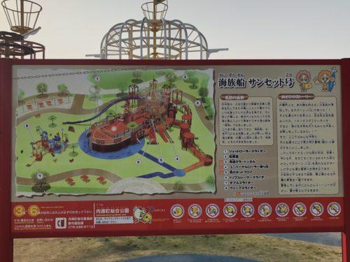 内灘総合公園19