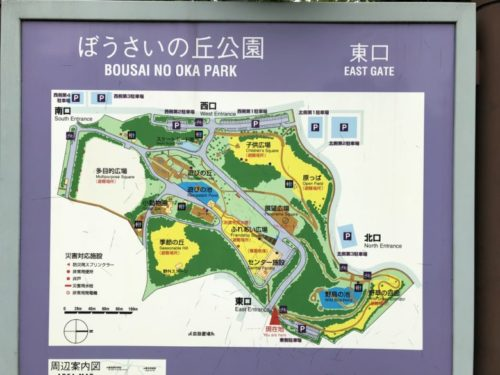 ぼうさいの丘公園1