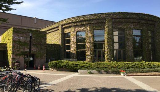 札幌|農試公園|ガリバー遊具に自転車レンタル・トンカチ広場が人気♪春は桜・夏は水遊びもおすすめ!