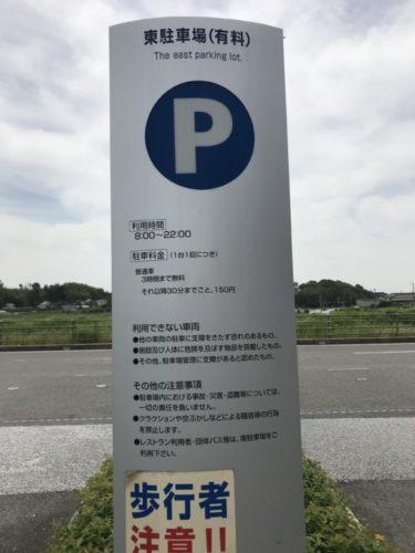 豊田スタジアム中央公園2