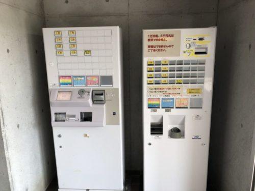 内川スポーツ広場23