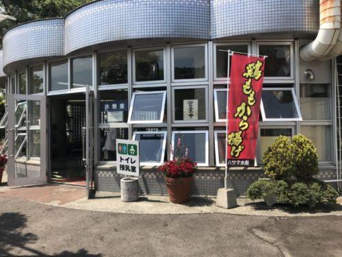 佐野植物公園8