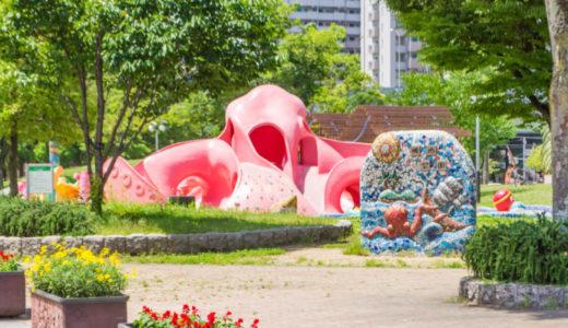 勝山公園(小倉城)は北九州有数の桜の名所♪子供広場は遊具が豊富♪イベントもいっぱいです♪