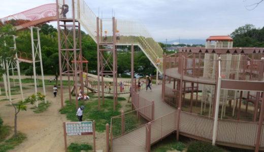 河合町「奈良県営馬見丘陵公園」ローラー滑り台付き複合遊具。水遊びもできるよ♪