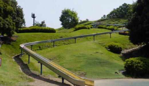 中井中央公園|おすすめ遊具はスリル満点ローラースライダー!水遊びも楽しい♪
