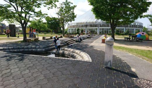 富山県(高岡市/射水市|水遊び(じゃぶじゃぶ池・噴水)6選|オムツは?いつから?
