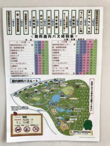 愛知県児童総合センター5