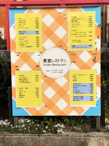 内灘総合公園1