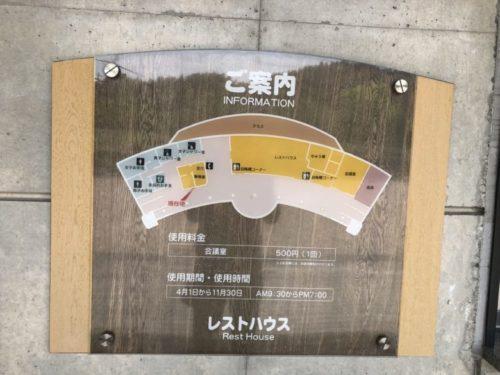 内川スポーツ広場41