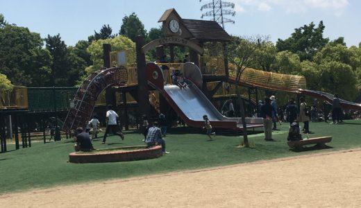 八尾[久宝寺緑地公園]豊富な遊具!バーベキュー!夏はプール!駐車場は混む?