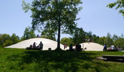 十勝エコロジーパーク|冬はそり滑り|雨雪OKの館内遊び|夏は水遊び|ふわふわドームも楽しい公園♪